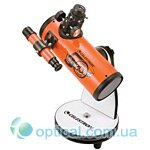 Celestron FirstScope Anniversary